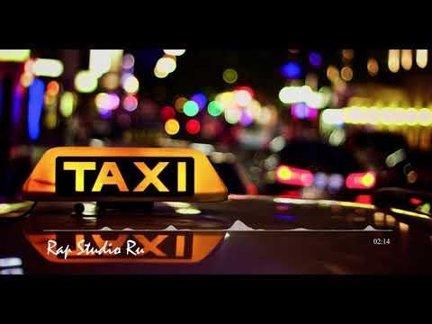 Para-Dox feat. Max - Taxi
