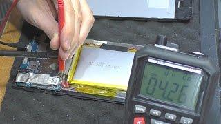 Швидко розряджається планшет Oysters T72HM 3G