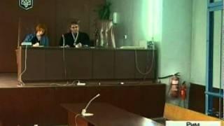 Необычный судовой процесс в Днепродзержинске