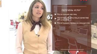Эксперт центра «Мои документы» о работе с юридическими лицами(, 2015-09-30T11:19:12.000Z)