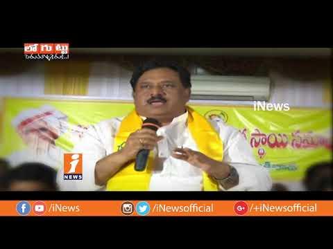 Amalapuram Municipal Chairman Change Turns Headache For TDP Leaders   Loguttu   INews