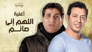 بالفيديو.. أحمد شيبة يطرح أغنية