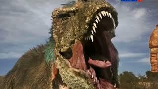 ЮРСКИЙ ПЕРИОД. ХИЩНЫЕ ДИНОЗАВРЫ. КАК ПОЯВИЛСЯ ТИРАНОЗАВР!!! Прогулки с динозаврами.