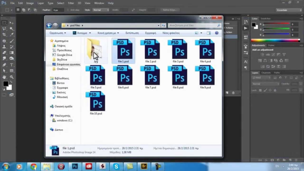 CREATE PDF FROM JPG PHOTOSHOP EPUB