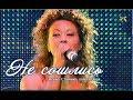 Полина Смолова Не сошлись песня года 2005 mp3