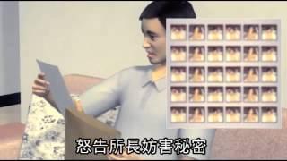 羅淑蕾服務處主任盧威警花女友遭被她甩警官寄性愛照 蘋果日報 2014 11 01