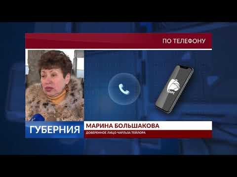 Банк «Иваново» лишили лицензии