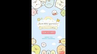 Sumikko Gurashi-Puzzling Ways V1.5.2 | Mod Apk | Puzzle Game | Android Gameplay