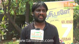 Raj Bharath At Senjittale En Kadhala Movie Team Interview