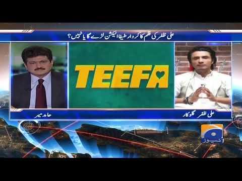 Ali Zafar Ki Film Ka Kirdaar Teefa Election Larey Ga Ya Nahi ? Capital Talk