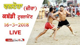 Valtoha (Zira) Kabaddi Tournament 2018 Live Now