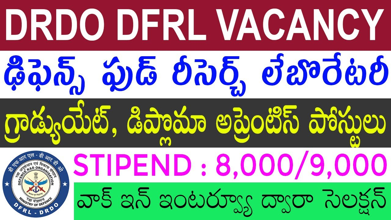 DRDO DFRL Apprentice Recruitment 2020 | Defence Food Research Laboratory Recruitment 2020 | Telugu