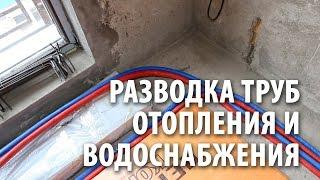 видео Трубы отопления в стяжке пола