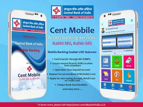 Cent mobile |CBI bank through Android|mobile banking
