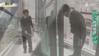 【新盤驗樓:粉嶺囍逸攞近滿分 真係一啲瑕疵都無?】