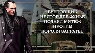 Вадим Панов Герметикон «Последний адмирал Заграты»
