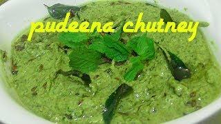 పచ్చిమిర్చి పుదీనా పచ్చడి /pudeena chutney with peanuts/spicy pudeena chutney for tiffins & rice