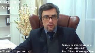 Что нужно знать гр-м Армении, Киргизии и Казахстана, чтобы не попасть под депортацию?(, 2018-02-20T12:25:22.000Z)