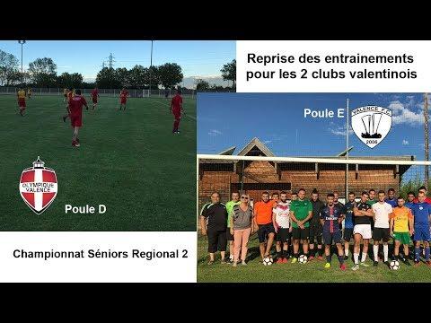 Reprise entrainement Valence FC et O  Valence juillet 2017