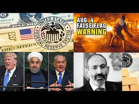 Армения, Турция, Иран. Родшильды, ФРС и доллар. Часть 2.