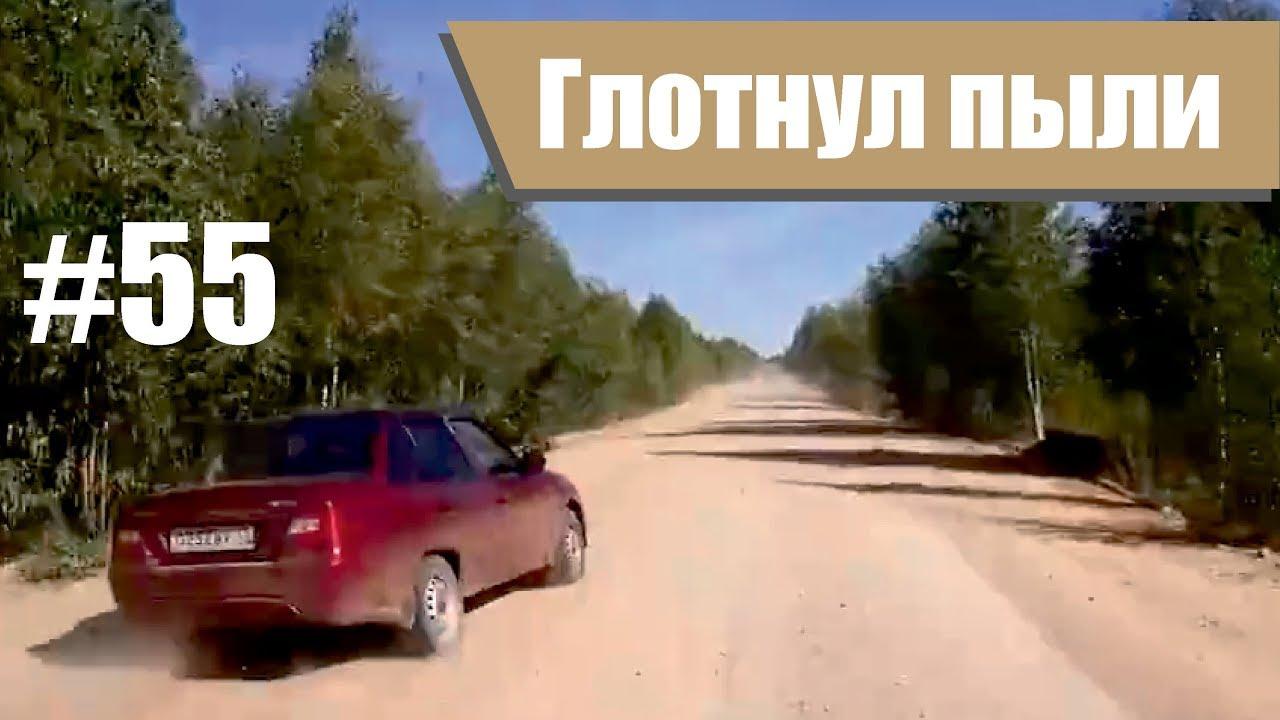 ДТП. Подборка аварий май 2019. #55 Глупости на дороге