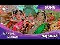 Manjal Mugam HD Song - Karnan