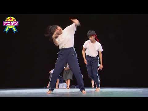 【アニダンGRAND PRIX VOL.5】山葉学園~平成10年開校~