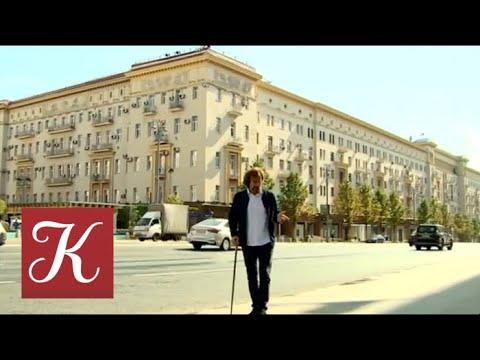 Пешком... Москва. 1930-е. Выпуск от 11.11.18