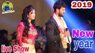 khesari lal yadav live show in doomduma (Assam) on 28/12/2018..