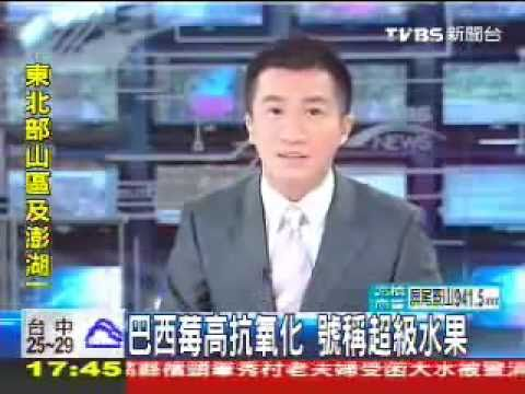 Taiwan News interviews PeggyTeachesChinese founder - YouTube