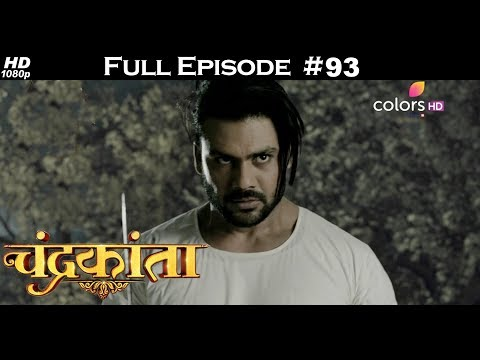 Chandrakanta - 10th June 2018 - चंद्रकांता - Full Episode thumbnail