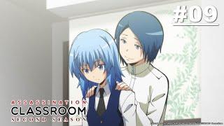 暗杀教室S2 第09集【第2轮课】【中字】
