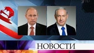 Владимир Путин и премьер-министр Израиля Биньямин Нетаньяху провели телефонный разговор.