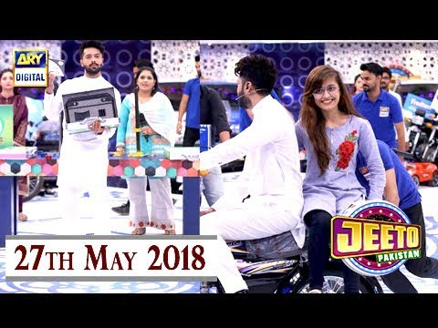 Jeeto Pakistan - Ramazan Special - 27th May 2018 - ARY Digital Show