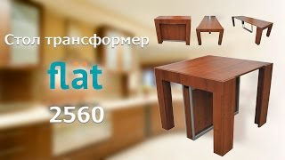 Стол трансформер Flat 2560 - видео обзор(Подробные характеристики, фото, цена или купить стол трансформер Flat 2560 в Молдове - http://smadshop.md/mebel-kupit-cena-nedorogo/st..., 2017-01-20T15:26:46.000Z)