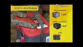видео аккумуляторы в Новосибирске