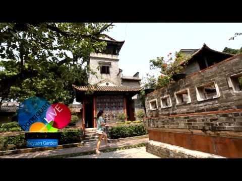Dongguan Live: 16.Let's go to Keyuan Garden