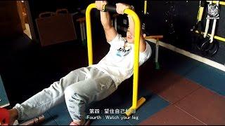 【BarKids】街頭健身教學:快速育成前水平練習(Achieve front lever on faster way)