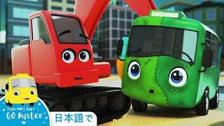 ゾンビバスター   バスターのハロウィン!  童謡と子供の歌   教育アニメ -リトルベイビ   Little Baby Bum Japanese