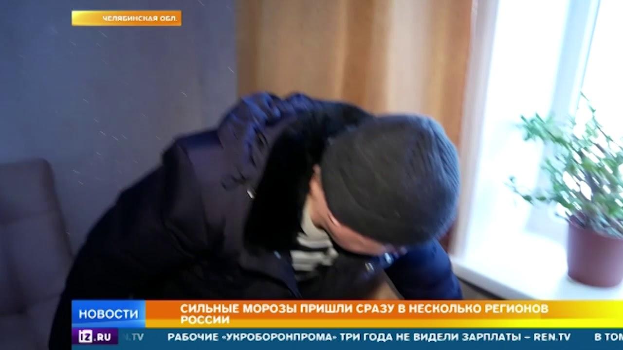Аномальные морозы в России привели к гибели 13 человек