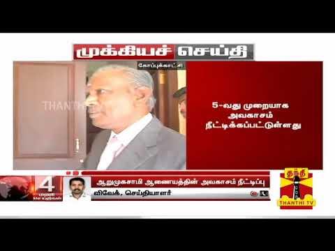 Breaking : ஜெயலலிதா