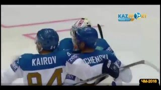 Хоккей Швейцария-Казахстан 2:3 Б Чемпионат мира-2016 / Ice Hockey Worlds Switzerland 2:3 Kazakhstan