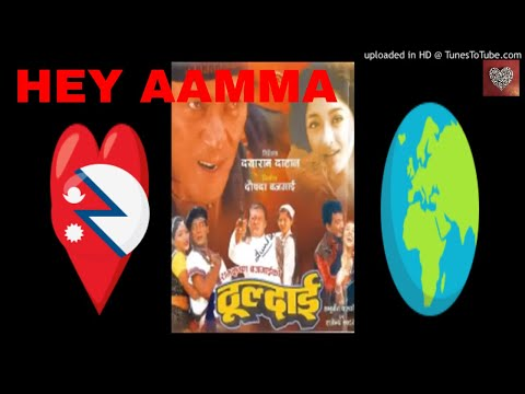 Aama videos - You2Repeat