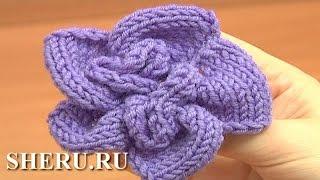 Knitting Flower Урок 1 Вязаный цветок