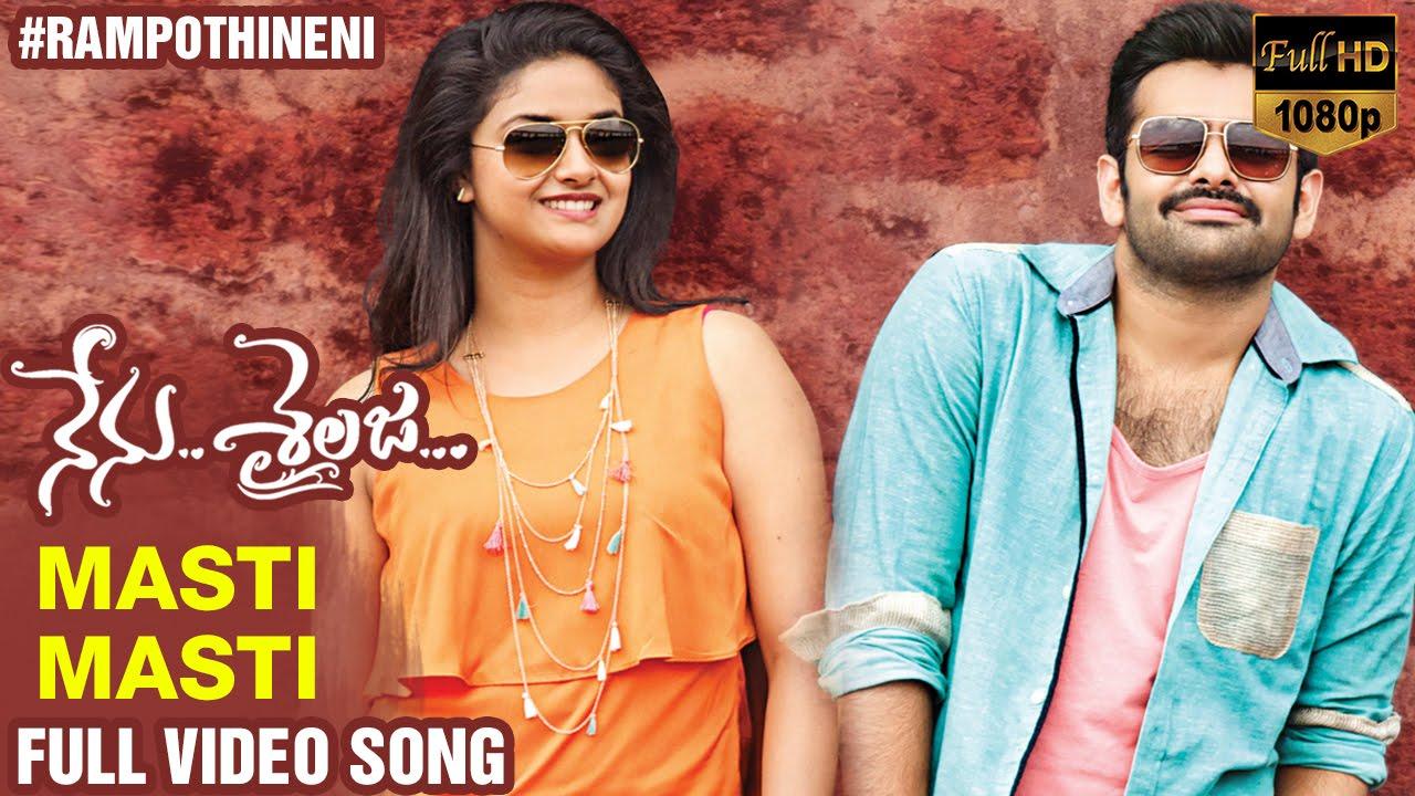 Crazy Feeling Full Video Song Nenu Sailaja Movie Ram Pothineni Keerthy Suresh Devi Sri Prasad Youtube