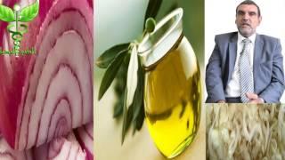 فوائد زيت الزيتون وعصير البصل  على الريق للصدر وللشعر وللجنس وللأمراض  al fayed الدكتور محمد الفايد