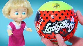 Маші подарували Куля з сюрпризом Леді Баг Що всередині? Мультик з ляльками