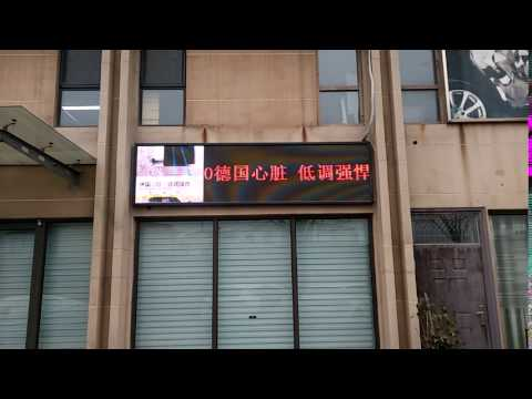 led outdoor display signs