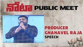 Producer K. E. Gnanavel Raja Speech @  NOTA Public Meet   Mehreen   Anand Shankar