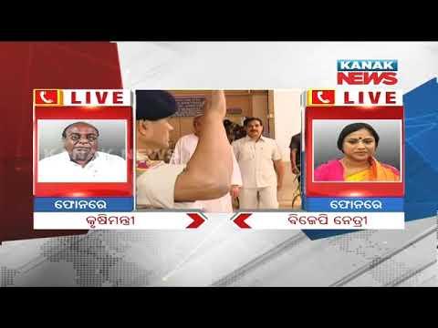 Manoranjan Mishra Live: BJD's Questions To BJP- Educational Qualification Of Odisha MLA